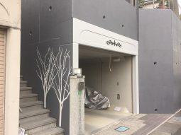 擁壁塗装のパターン出し デザインペイント 厚木市の外壁塗装 塗り替えリフォーム 湘北技建